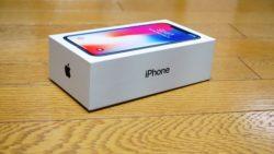 iPhone X 外箱