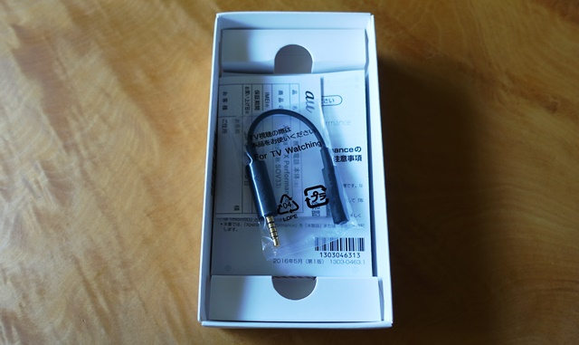 箱を開けると・・・②
