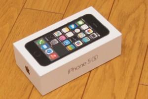 iPhone5S外箱