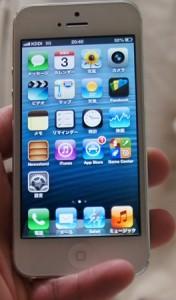 iPhone5本体のみ