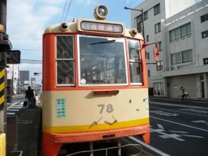 伊予鉄道巡り その4