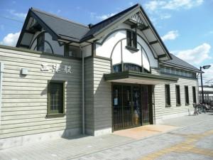伊予鉄の三津駅 駅舎