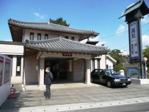 琴電琴平駅 駅舎