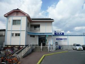 琴電長尾駅 駅舎
