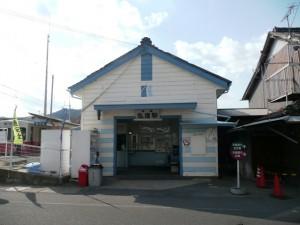 琴電志度駅 駅舎
